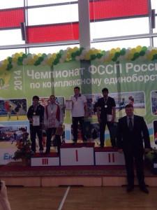 chempionat-fssp-rossii-po-kompleksnomu-edinoborstvu-20-05-2014