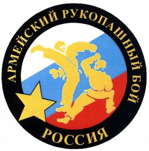 ARB Rossiya